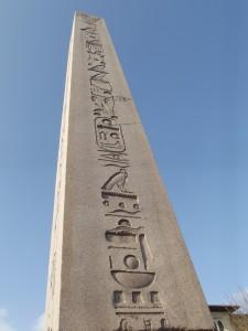 dikilitaş 2012