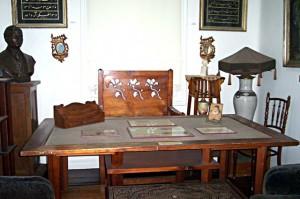 aşiyan müzesi bebek