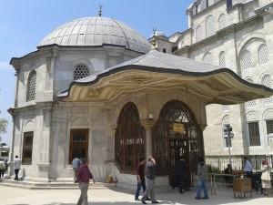 Fatih sultan mehmet türbesi
