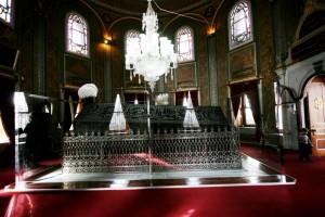Fatih Sultan mehmed türbesi