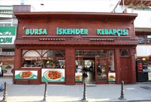 istanbul iskender