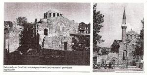 kalenderhane camii restorasyon öncesi sonrasi